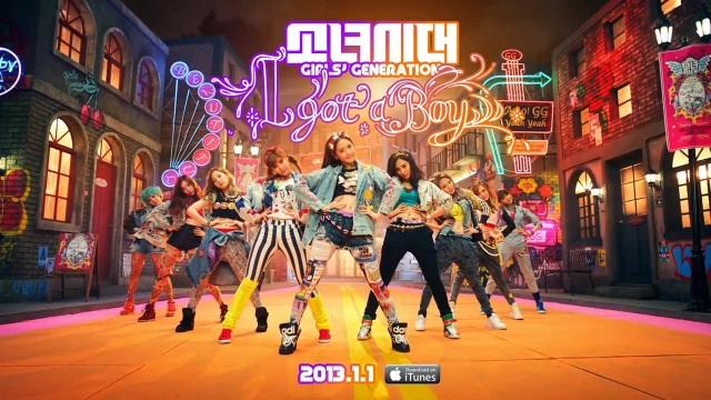 SNSD-I-Got-a-Boy-Dance-Version-Teaser-7